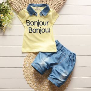 Picture of Short Sleeve Collar Tee and Jeans Girl Set