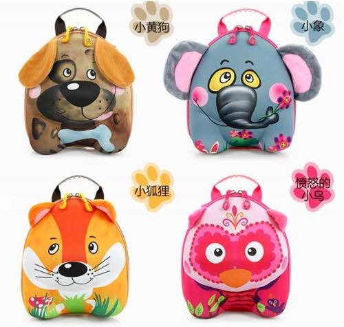 Picture of Assorted Animal Shell Sling Bag/ Backpack for Kids Child