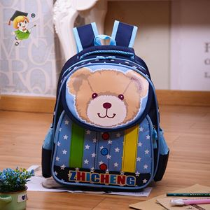 Picture of Lovely Bear Design School Bag Backpack for Kids Child