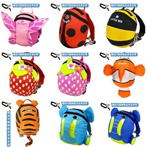 Picture of Assorted Pattern Kids Safety Harness Backpack with Reins