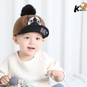 779eef4f3c9 Picture of Stylish Owl and Pom-pom Decoration Kids Toddler Hat