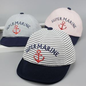 Picture of Adorable Super Marine with Stripes Baby Toddler Kids Hat