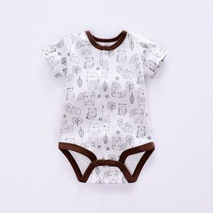 Picture of Adorable Cartoon Design Short Sleeve Baby Romper