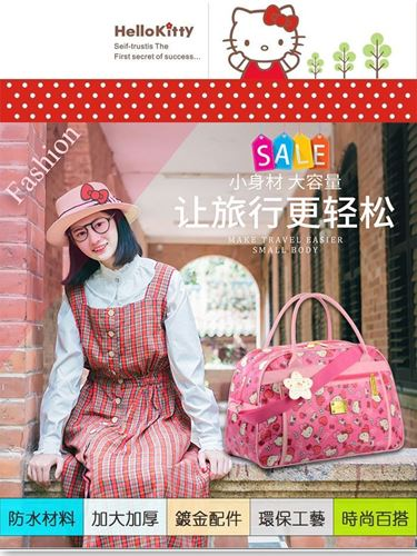 Picture of Hello Kitty Oxford Cloth Travel Bag Duffel Bag