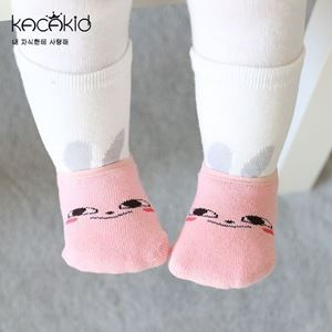 Picture of Cute Baby Sock Anti Slip Socks With Low Cut Socks 2in1(M)