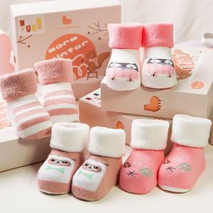 Picture of Cuties Comfy Baby Sock (S) 4 Pair Per Box