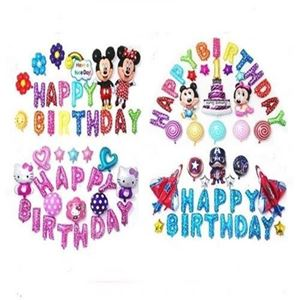 Picture of Birthday Party Foil Balloon Decoration Set