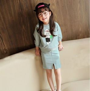 Picture of Korean Girls Long-Sleeves Shirt And Skirt Two-Piece Suit