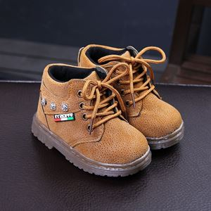 Picture of Comfy Stylish Boot for Kids and Toddlers (Brown)