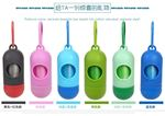 Picture of Mini Nappy Non Fragrance Disposable Plastic Bag Dispenser