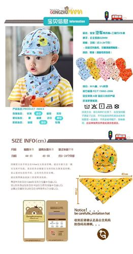 Picture of Fashion Korea Cotton Infant Baby Bib With Hat