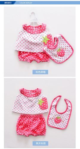 Picture of Adorable Cotton Red Short Sleeve With Bib For Baby Girl Set