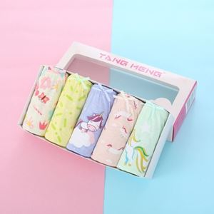 Picture of Korean Children Design Lovely Unicorn Cotton Panties Gift Box Set