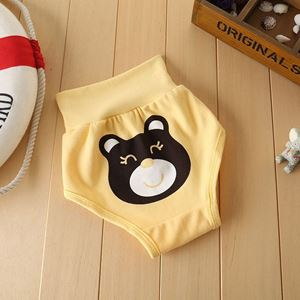 Picture of Cotton Baby Underwear High Waist Nursing Belly Pants