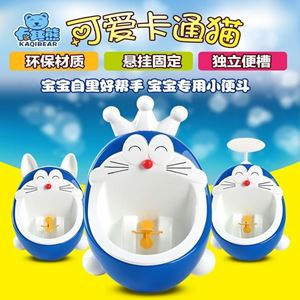 Picture of Kids Children Toddler Boy Doraemon Wall Urinal bucket