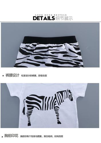 Picture of Bearded Printed Short Sleeve With Harem Pants Casual Wear Clothing Set