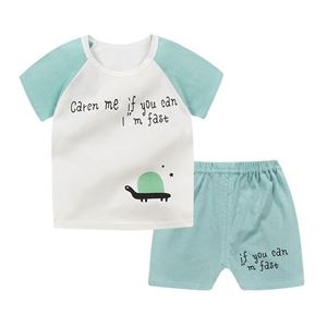 Picture of Snails Printed Short Sleeve Casual Wear Two-Piece Clothing Set