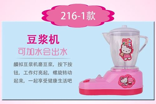 Picture of The Little Pony Bakery &  Cooking  Appliances Toys Set with Lighting  and Sound