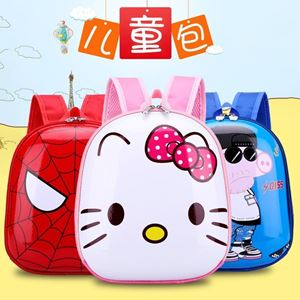 Picture of Assorted Design/ Cartoon Shell Egg Backpack for Kids Child