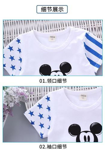 Picture of Mickey Boy Short Sleeve Shirt and Striped Pant Two-Piece Set