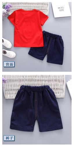 Picture of Boy Bear Short Sleeve Shirt and Pant Two-Piece Set