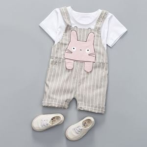 Picture of Totoro Striped Overall Pants and Short Sleeve Shirt Two-Piece Set