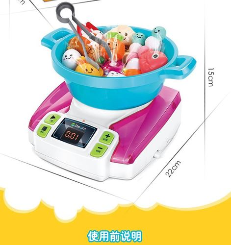 Picture of Children Play House Cooking Toy Big Steamboat Hot Pot Game Set