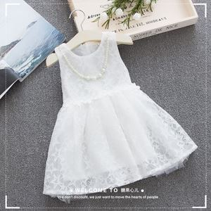 Picture of Graceful Floral Lace Sleeveless Princess Dress