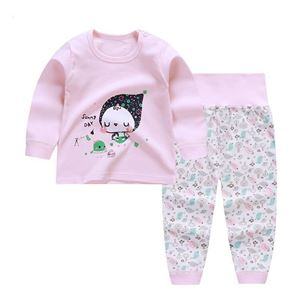 Picture of Sunny Day Pyjamas Sleepwear High Waist Bellyband Pants