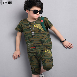 Picture of Army Green Short Sleeve Shirt and Pant Two-Piece Set