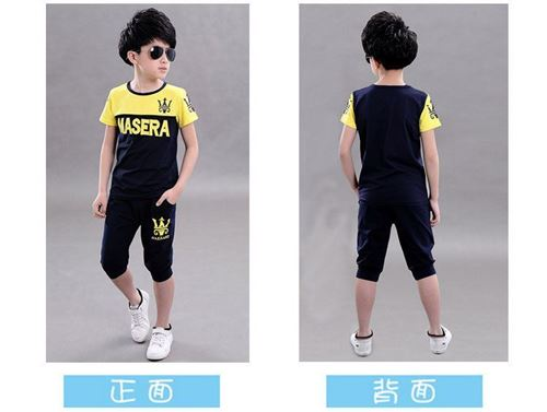Picture of Boy Short Sleeve Shirt and Pant Two-Piece Set