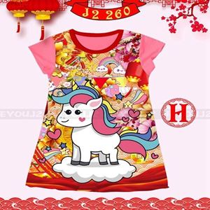 Picture of CNY Little Unicorn Print T-shirt Skirt(2-13y)