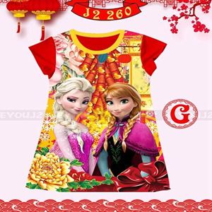 Picture of CNY Elsa&Anna Print T-shirt Skirt(2-13y)