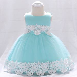 Picture of Graceful Floral Sleeveless Princess Dress