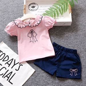 Picture of Korea Stylist Short-sleeved Ribbon Shirt With Pants Set