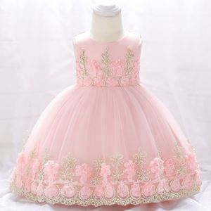 Picture of Graceful Butterfly Floral Sleeveless Princess Dress