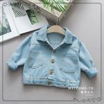 Picture of High Quality Stylish Denim Jacket for Kids