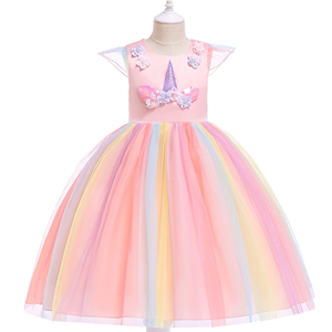 Picture of Graceful Unicorn Sleeveless Zipper Back Princess Dress