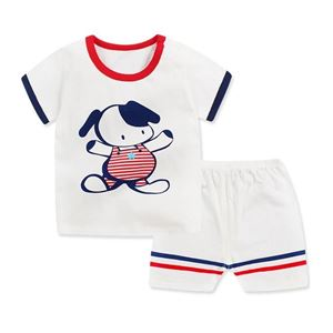Picture of Little Man Printed Short Sleeve Casual Wear Clothing Set