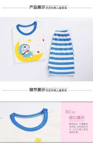 Picture of Papapig Printed Short Sleeve Casual Wear Clothing Set