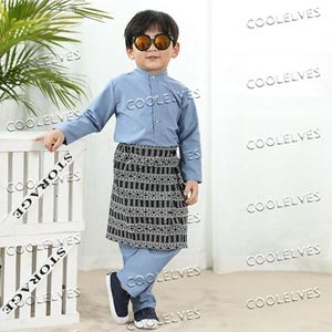 Picture of Exclusive Baju Melayu 3 pcs Set For Kids (1-6y)