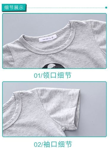 Picture of Penguin Printed Short Sleeve Shirt and Pant Two-Piece Set