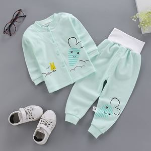 Picture of Cute Cartoon Pyjamas Sleepwear High Waist Bellyband Pants