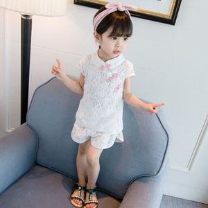 Picture of Chinese Style Floral Lace Top&Pans Two-Piece Clothing Set