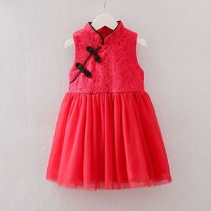 Picture of Chinese Style Cheongsam Lace Sleeveless Dress